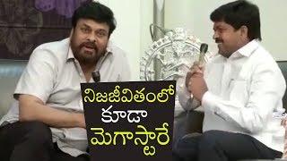 MegaStar Chiranjeevi Donates 5 Cr for Machilipatnam Development   Kollu Ravindra   Top Telugu TV