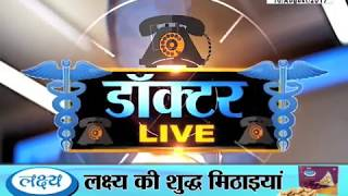 Doctor LIVE with Dr. Neelabh, janta tv