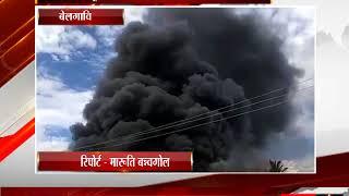Bhayankar hadsa LIVE   