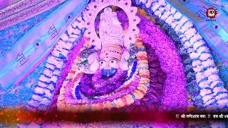 श्री नन्दू भैया जी | चतुर्थ श्री श्याम अमृतवर्षा | भाग -3 | श्री श्याम अर्पण मण्डल भिवानी | Full HD