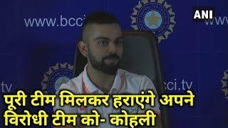 Virat Kohli की जबरदस्त वापसी दिया धमाकेदार बयान जीतने के लिए हैं उत्तेजित