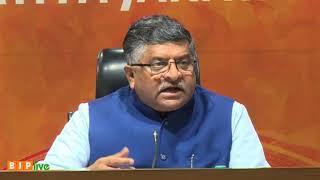 किस राजनीतिक लाभ के लिए आज कांग्रेस पार्टी देश को तोड़ने वालों के साथ खड़ी है : श्री रविशंकर प्रसाद