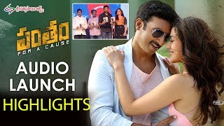 Pantham Audio Launch Highlights | Mehreen | Gopi Sundar | Gopichand 25th film | Top Telugu TV