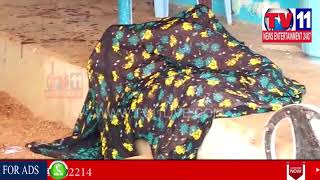 BOY KILLED HIS LOVER & ATTEMPTS SUICIDE IN POLAVARAM , WG DIST | Tv11 News | 20-06-18