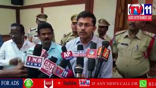 HOTEL MANAGEMENT CONDUCT AWARNESS PROGRAM TO UNEMPLOYMENT YOUTH IN VISAKHA | Tv11 News