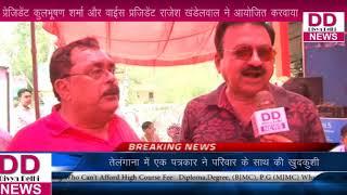 शहीदी दिवस और एकादशी के उपलक्ष्य पर भण्डारे का आयोजन किया गया || Divya Delhi News