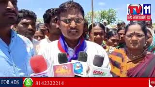 DALITS CONDUCT RALLY AGANIST LANDS GRABBING IN MOGUDAMPALLY | Tv11 News | 21-06-18