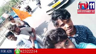 VALENTINES DAY HULCHUL BY BAJRANG DAL  IN HYDERABAD    Tv11 News   14-02-2018