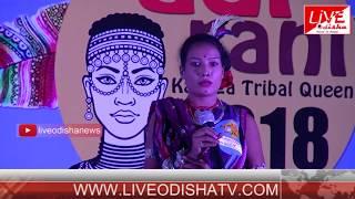 Adirani-2018 || Live Odisha News