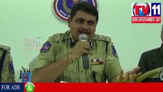 POLICE CHASED BABY MURDER CASE IN UPPAL | CP MAHESH BHAGWAT PRESS MEET | Tv11 News | 15-02-2018