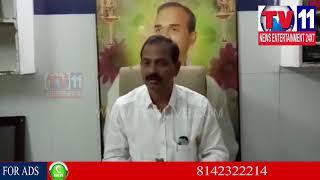 NarasaraoPet MLA Gopireddy Srinivas Reddy Full Report | Telugu