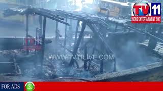 FIRE ACCIDENT TO FISHING BOAT IN VISHAKA  | Tv11 News | 17-02-2018