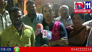 LABOUR DIED IN CONSTRUCTION HOUSE AT INDRANAGAR | KHAIRATABAD CORPORATOR VISITS | Tv11 News | 17-FEB