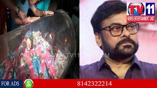TOLLYWOOD COMEDIAN GUNDU HANUMANTHA RAO PASSES AWAY | Tv11 News | 19-02-2018