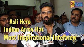 Sunil Shetty Most Inspirational Interview - Indian Army Asli Hero Hai