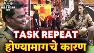 Why Bigg Boss Marathi TASKS Are Repeated From Bigg Boss 11?   Here's The Answer