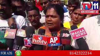 POLICE REMOVED ELECTRICITY WORKERS CAMP IN IBRAHIMPATNAM  | Tv11 News | 22-02-2018