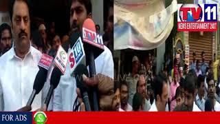 MLA GOPINATH & DEPUTYMAYOR BABAFASIUDDIN INAUGURATES CC ROAD AT KARMIKANAGAR  | Tv11 News | 22-02-18