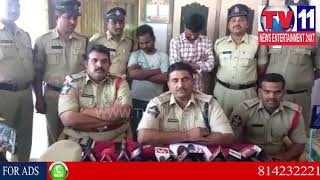 POLICE ARRESTED FAKE CURRENCY GANG | SEIZED 2 LAKH IN WEST GODAVARI | Tv11 News | 22-02-2018