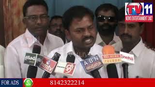 VADDERA SANGAM LEADERS BUS YATRA IN PUTTAPARTHI | Tv11 News | 23-02-2018