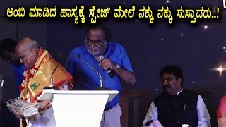 Ambareesh Very Very funny counters on Stage | Ambareesh speaks about Kumaraswamy