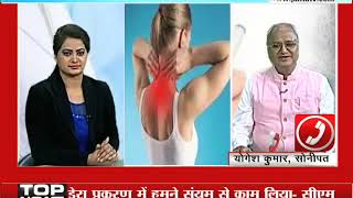 Doctor LIVE with Dr. Rakesh Garg, janta tv