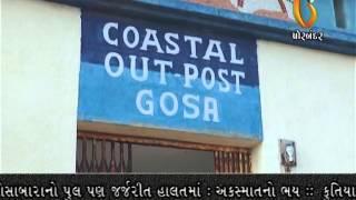 Gujarat News Porbandar (16-04-2015)