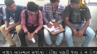 Gujarat News Porbandar (01-10-2015)