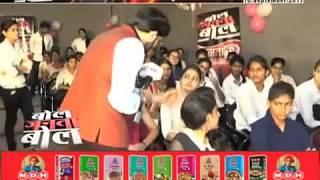 baba, dera, ashram bol janta bol with Nasir Qureshi, Janta tv Part-2