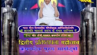 Sri Gyanmati Mata Ji | Pravachan | Date-8/3/2018