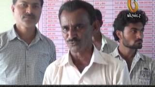 Gujarat News Porbandar (12-10-2015)