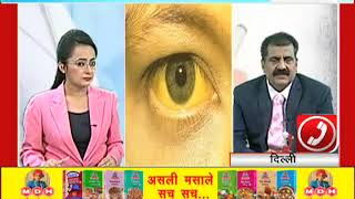 Doctor LIVE with Dr. Anand Shukla, janta tv