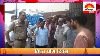 हापुड़ में  कैमिकल फैक्टरी में शार्ट सर्किट # सेटेलाइट इंडिया  | 24x7 News Channel