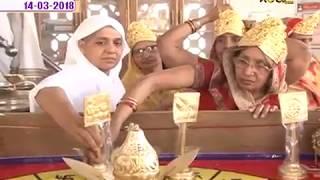 Vishesh | Sri Bhaktamber Vidhan Evm Paath Ep-35| Hastinapur (Uttar-Pradesh)