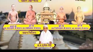 Vishesh | Sri Bhaktamber Vidhan Evm Paath Ep-36| Hastinapur (Uttar-Pradesh)