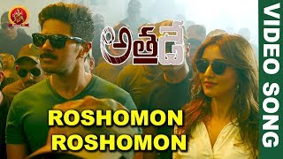 Athadey Movie Full Video Songs | Roshomon Roshomon Full Video Song | Dulquer Salmaan | Neha Sharma