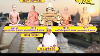Vishesh | Sri Bhaktamber Vidhan Evm Paath Ep-41| Hastinapur (Uttar-Pradesh)