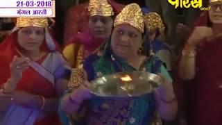 Vishesh | Sri Bhaktamber Vidhan Evm Paath Ep-42| Hastinapur (Uttar-Pradesh)