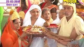 Vishesh | Sri Bhaktamber Vidhan Evm Paath Ep-43| Hastinapur (Uttar-Pradesh)