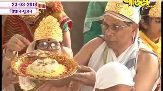 Vishesh | Sri Bhaktamber Vidhan Evm Paath Ep-44| Hastinapur (Uttar-Pradesh)