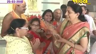 Vishesh | Sri Bhaktamber Vidhan Evm Paath Ep-46| Hastinapur (Uttar-Pradesh)