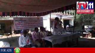 TEMPLE INAUGURATED BY SAMARATA SEVASANGAM AND GRAMA  COMMITY AT PAMARU VILLG  Tv11 News | 24-02-2018