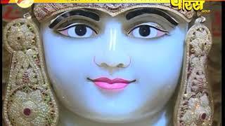 Vishesh | Sri Vasantvijay Ji Maharaj | Rath Yatra Ep-15|Krishnagiri(Tamilnadu)