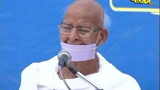 Acharya Sri Mahashraman ji Maharaj |Jain Bhagwati Diksha Part-3 |(Tosham)Haryana|Live(25/4/18)