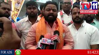 BJP LEADERS CONDUCT YUVA GARJANA IN AMEERPET FOR UN EMPOLYMENT | Tv11 News | 24-02-2018