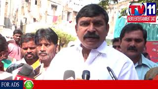 BJP MLA VISHNU KUMAR RAJU COMMENTS ON CII SUMMIT IN VISAKHA |  Tv11 News | 24-02-2018