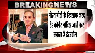 PNB Scam: Surat court issues arrest warrant against fugitive diamantaire Nirav Modi