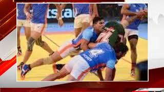 india thrash pakistan in kabaddi masters opene