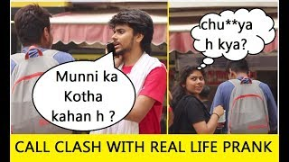 Epic - CALL CLASH With Real Life Prank | Pranks In India 2018