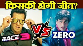 RACE 3 Vs ZERO | Will Shahrukh Khan's ZERO Beat Salman's RACE 3 At Box Office